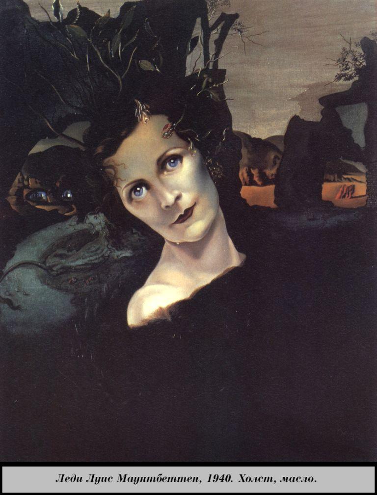 Картины Сальвадора Дали, Леди Луис Маунтбеттен (1940)