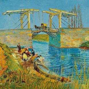Мост в Арле