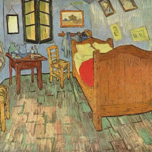 Спальня в Арле 2 вариант
