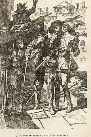 """Иллюстрация к книге """"Три мушкетера"""""""