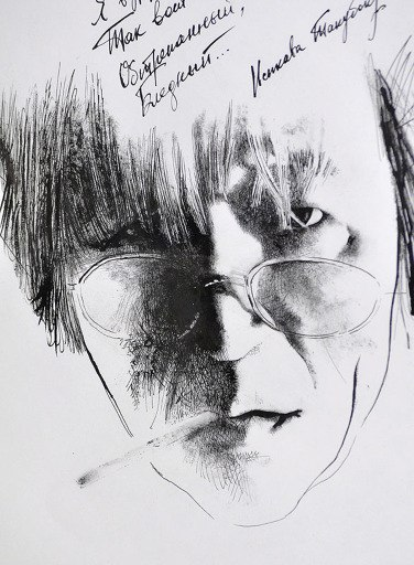 Клим Ли, автопортрет