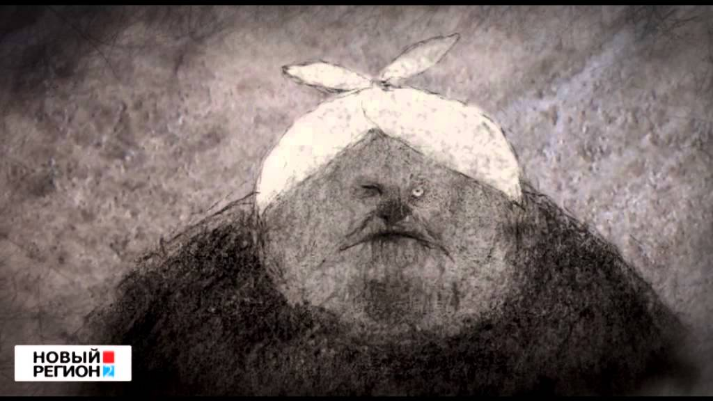 Мультфильм Анна Будановой Обида, 2013